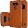 Кожаный чехол (книжка) Nillkin Qin Series для LG H860 G5 / H845 G5se