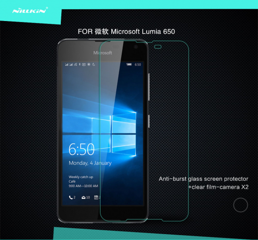 Защитное стекло Nillkin Anti-Explosion Glass Screen (H) для Microsoft Lumia 650