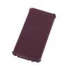 Кожаный чехол (флип) Valenta для Samsung A500H / A500F Galaxy A5