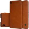 Кожаный чехол (книжка) Nillkin Qin Series для Sony Xperia XA / XA Dual