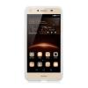TPU чехол Ultrathin Series 0,33mm для Huawei Y5 II / Honor Play 5