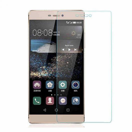 Защитное стекло Ultra Tempered Glass 0.33mm (H+) для Huawei P9 Lite (картонная упаковка)