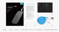 Беспроводное зарядное устройство IHAVE Mobo mini Wireless Charger