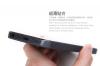 Пластиковая накладка ROCK Luxurious Series для Apple iPhone 5/5S