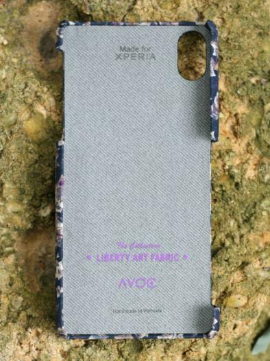 Накладка AVOC Liberty Bar для Sony Xperia Z2 (L50)