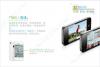 Защитная пленка Nillkin Crystal для Samsung N7000 Galaxy Note