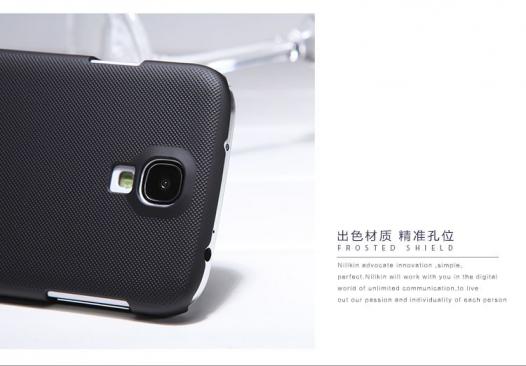 Чехол Nillkin Matte для Samsung i9500 Galaxy S4 (+ пленка)