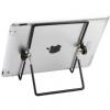 Металлическая регулируемая подставка для планшета