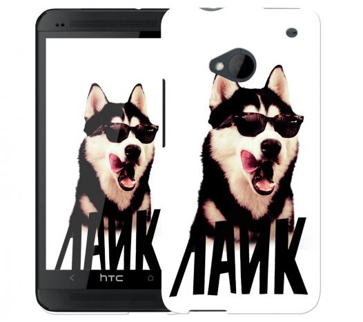 Чехол «Лайк» для HTC One