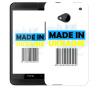 Чехол «Made in Ukraine» для HTC One