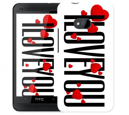 Чехол «I Love You» для HTC One