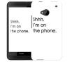 Чехол «Shhh...» для HTC One
