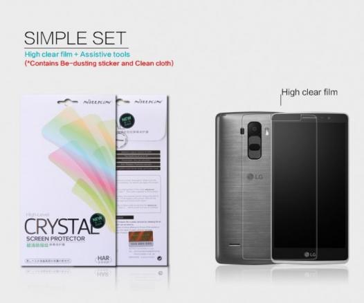 Защитная пленка Nillkin Crystal для LG H540F G4 Stylus Dual