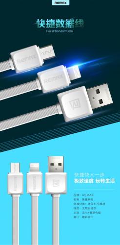 Дата кабель Remax Fast USB to MicroUSB (1m)