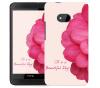 Чехол «Прекрасный День» для HTC One