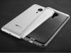 Тонкий прозрачный силиконовый чехол Msvii для Meizu MX5 с заглушкой