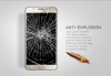 Защитное стекло Nillkin Anti-Explosion Glass (H+ PRO) (зак. края) для Samsung J710F Galaxy J7 (2016)