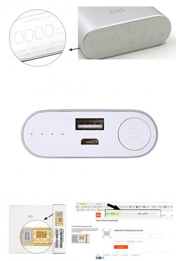Дополнительный внешний аккумулятор Xiaomi Mi Power Bank 10000mAh Original (NDY-02-AN) (1 USB, 2.1A)