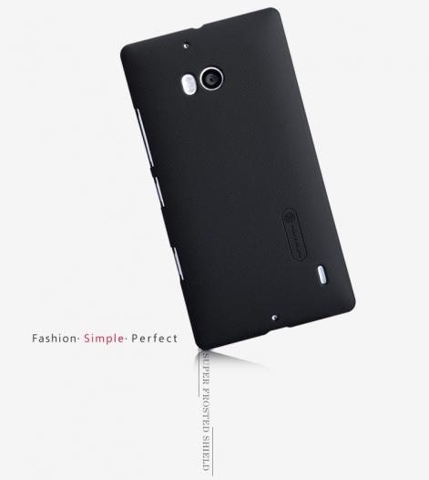 Чехол Nillkin Matte для Microsoft Lumia 930 (+ пленка)
