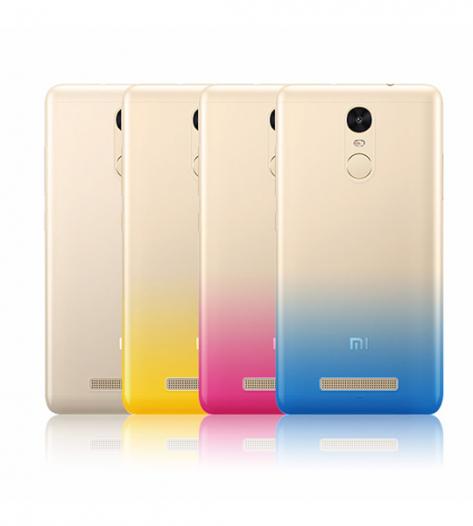 TPU Чехол Gradient Color для Xiaomi Redmi Note 3 / Redmi Note 3 Pro