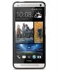 TPU чехол Melkco Poly Jacket для HTC One Max (+ мат.пленка)
