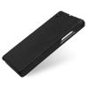 Кожаный чехол (флип) TETDED для Sony Xperia Z1