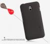 Чехол Nillkin Matte для HTC Desire 210 (+ пленка)