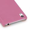 Кожаный чехол (книжка) TETDED для Sony Xperia Z5