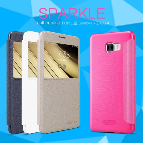 Кожаный чехол (книжка) Nillkin Sparkle Series для Samsung Galaxy C7