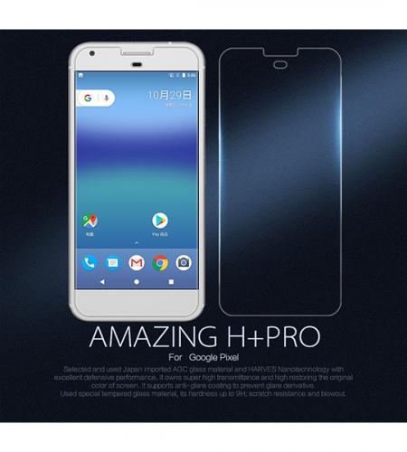 Защитное стекло Nillkin Anti-Explosion Glass (H+ PRO) (зак. края) для Google Pixel