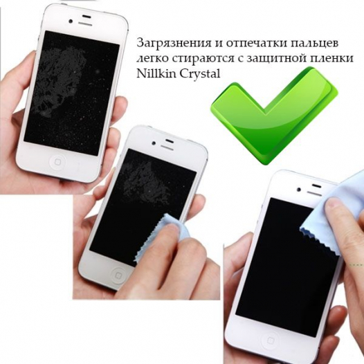 Защитная пленка Nillkin Crystal для Lenovo S8/S898T (Golden Warrior)