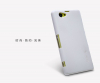 Чехол Nillkin Matte для Sony Xperia Z1 Compact (+ пленка)