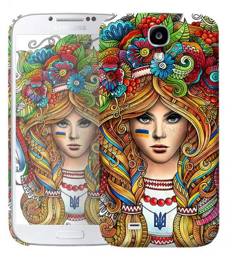 Чехол «Украинка» для Samsung Galaxy s4 / Galaxy S4 mini
