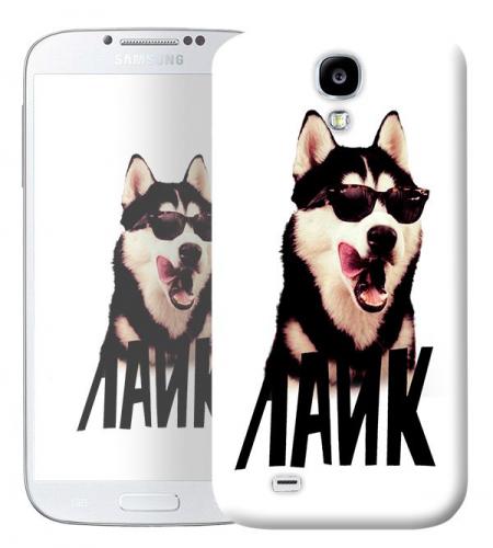 Чехол «Лайк» для Samsung Galaxy s4 / Galaxy S4 mini