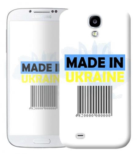 Чехол «Made in Ukraine» для Samsung Galaxy s4 / Galaxy S4 mini