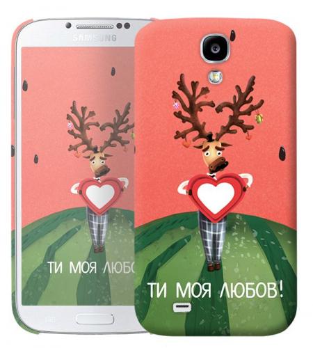 Чехол «Моя любов» для Samsung Galaxy s4 / Galaxy S4 mini