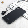 Пластиковая накладка IMAK Cowboy series для Lenovo Vibe Shot Z90