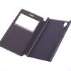 Чехол (книжка) Fashion Window Series для Lenovo P70