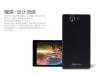 Чехол Nillkin Multi-Color для Sony Xperia Z (L36i) (+ пленка)