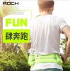 Спортивная сумка на пояс Rock Multifunctional Running
