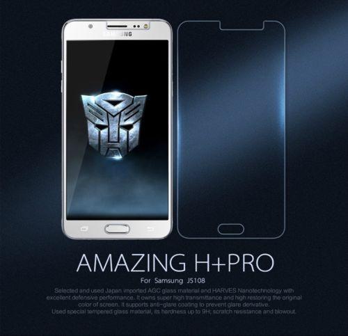Защитное стекло Nillkin Anti-Explosion Glass (H+ PRO) (зак. края) для Samsung J510F Galaxy J5 (2016)