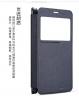 Кожаный чехол (книжка) Nillkin Sparkle Series для Lenovo S850