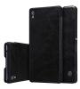 Кожаный чехол (книжка) Nillkin Qin Series для Sony Xperia XA Ultra Dual