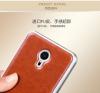 """Металлический бампер """"Mofi"""" с кожаной вставкой для Meizu MX5"""