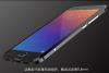 Алюминиевый бампер Luphie Blade Sword Series для Meizu Pro 6 + наклейка из кожи на заднюю панель