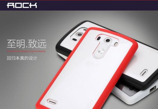 TPU+PC чехол Rock Enchanting Series для LG D855/D850/D856 Dual G3