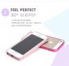 Металлический бампер 8thdays Slim Guard Series для Apple iPhone 5/5S/SE