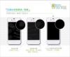 Защитная пленка Nillkin Crystal (на обе стороны(задняя низ+верх)) для Apple iPhone 5/5S/SE