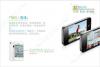 Защитная пленка Nillkin Crystal для Samsung i8552 Galaxy Win