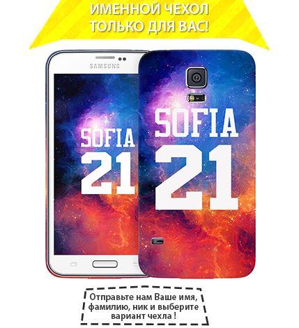 Чехол «Именной чехол Space» для Samsung Galaxy S5